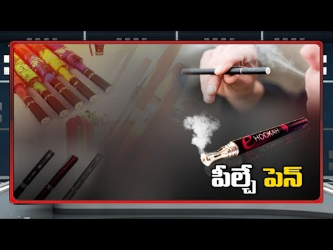 Hookah Pen: Youth Latest Smoking Craze | Special Focus | NTV