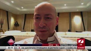 Гордон о дебатах Зеленского с Порошенко