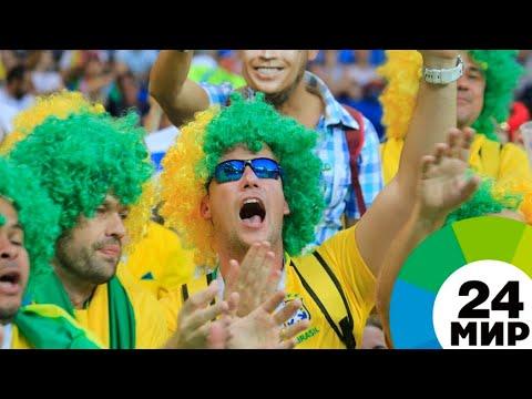 «Вы дали нам самый лучший чемпионат мира!» - МИР 24