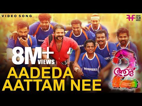 Aadeda Aattam Nee Video Song   Vadam Vali Song   Aadu 2   Shaan Rahman   Jayasurya   Vijay Babu