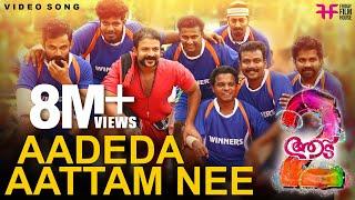 Aadeda Aattam Nee Video Song | Vadam Vali Song | Aadu 2 | Shaan Rahman | Jayasurya | Vijay Babu