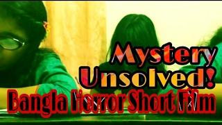 অসমাধিত রহস্য | Mystery Unsolved | Bangla Horror Short Film