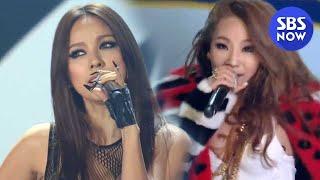 SBS [2013가요대전] - 이효리&CL 'Bad Girls+나쁜 기집애'