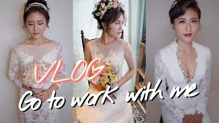 [VLOG] Wedding photography|跟著我一起參加meme婚秘工事|Wan's Working Vlog|五月拍攝篇|婉婉 Sylvia