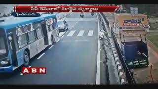 caught on camera | biker rams into pedestrian  while crossing Road | Hyderabad