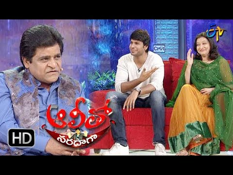 Alitho Saradaga| 19th February 2018| Sundeep Kishan,Manjula | ETV Telugu