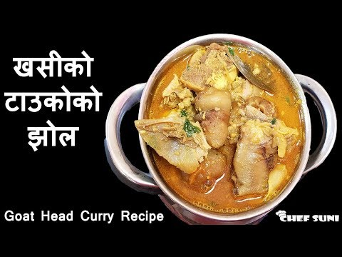 दशैं स्पेसल खसीको टाउकोको झोल  || Goat Head Curry Recipe || Chef Suni