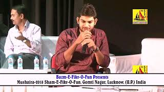Aaghaz e Bazm e Fikr o Fun Mushaira , Nizamat By Prakhar Malviya