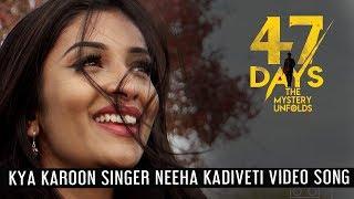 Kya Karoon Singer Neeha Kadiveti Video Song  | 47 Days  | Satyadev | Pooja Jhaveri | Raghu Kunche