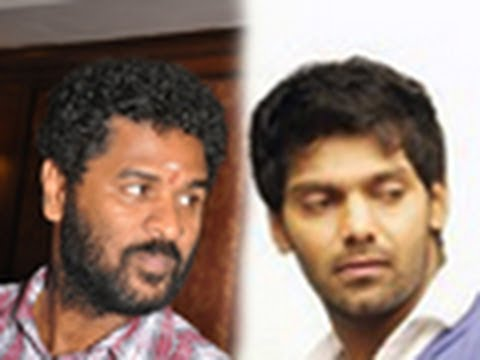 Prabhudeva Arya movie in Tamil
