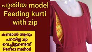 Attaching invisible zipper on Feeding kurti Malayalam