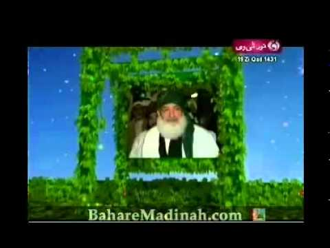 Nerian Sharif - Mein Niva Mera Murshid Qawwali video