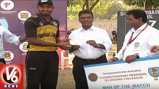 Telangana T20 League | Hyderabad And Rangareddy Teams Win Against Medak, Nalgonda In Round 3