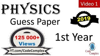 Guess Paper 2017 1st Year Physics 2017 New Guess Papers Part-1
