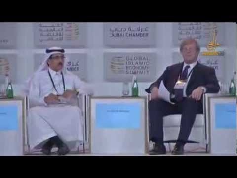 Islamic Economy Vision 2020 The Role of Governments and the Private