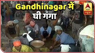 Gandhinagar: Devotees Pour 4 Lakh Kg Pure Ghee On 'Rath' | ABP News