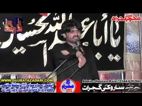 Zakir Asif Raza Gondal | 8th Moharram 2019 | Saroki Gujrat || Raza Production