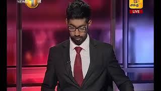 News 1st: Prime Time Tamil News - 10.45 PM | (01-03-2018)