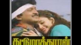 Kattumarakkaran  Tamil  Length   Prabhu  Reena (2012)