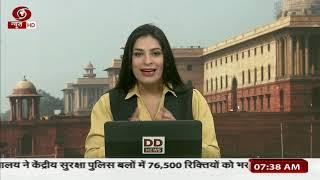 Arth Jagat: Business News (Hindi) | 7/2/2019