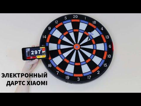 Xiaomi Youpin SDB Smart Dart - умная мишень Дартс