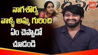 Naga Shourya about Nartanasala Movie - Tollywood Latest Movies #Nartanasala2018