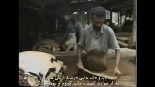 مستند زمینیان - با زیرنویس فارسی - 7