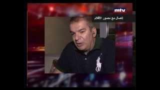 Tony Khalife - 13/10/2014 - ملفّ المرتديلا - طوني خليفة