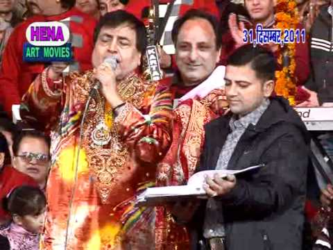 31 DEC 2012 LIVE JAGRAN BY SHRI NARENDER CHANCHAL PART 3