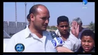 مصر فى يوم| مصنع كيماويات مغشوشة يحصد أرواح أهالى عرب الحصار بالصف