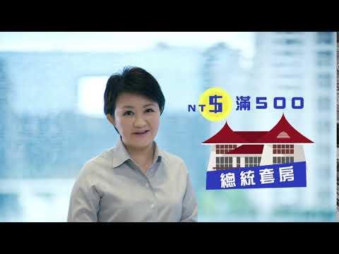臺中購物節-市長篇-10S