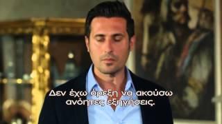 KARA PARA ASK - ΔΙΑΜΑΝΤΙΑ ΚΑΙ ΕΡΩΤΑΣ E31 PROMO 3 GREEK SUBS