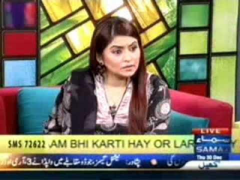 Urooj Moiz On Samaa Tv Topic. Are Women More Intelligent Than Men 30th Dec 2010 Part 2.mpg video