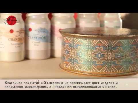 Акриловые краски как рисовать на керамике