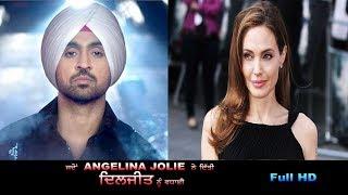 Angelina Jolie congratulates Diljit Dosanjh | Latest Punjabi video 2017