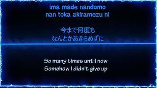 """"""" Ima made Nandomo """" -  The Massmissile (W/English Lyrics)"""