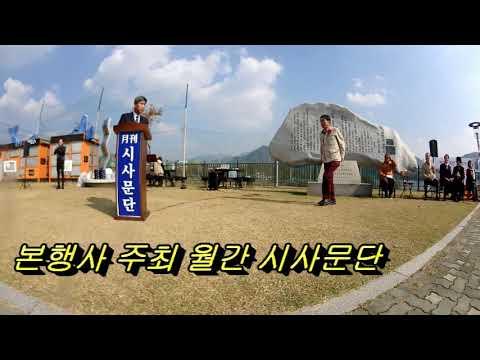 빈여백수상자들이 개최한 2017년 남양주 북한강 문학제