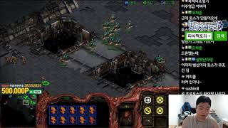 스타1 StarCraft Remastered 1:1 (FPVOD) Shuttle 김윤중 (Z) Tyson 박수범 (P) Circuit Breakers 써킷브레이커