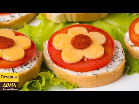Как сделать самой бутерброды 865