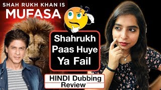 The Lion King Movie Hindi Dubbing REVIEW | Deeksha Sharma
