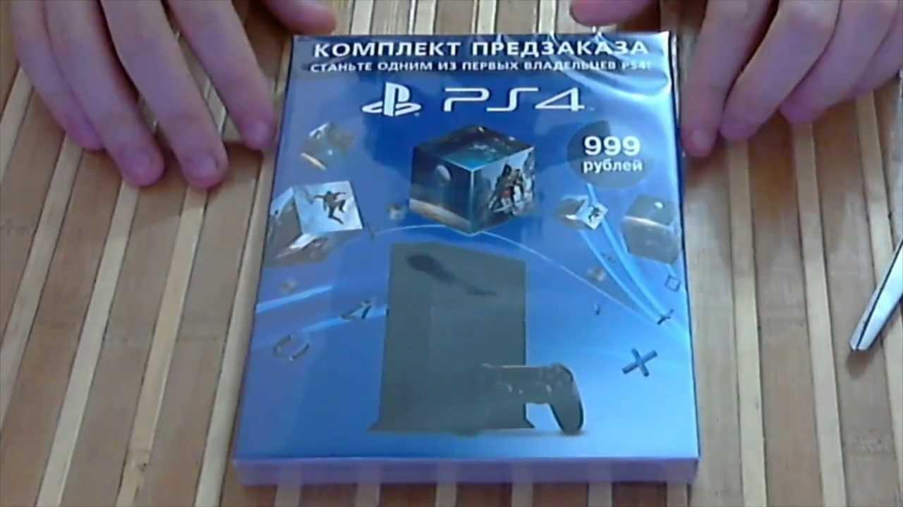 Предзаказ PS4 и обращение к подписчикам