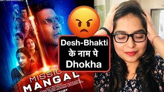 Mission Mangal Movie REVIEW | Deeksha Sharma