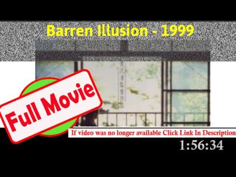 8253 movie complicit 2013