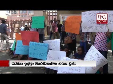 protesters prevent c|eng