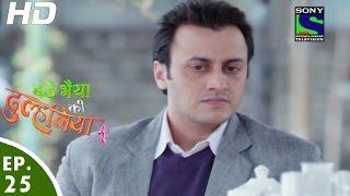 Bade Bhaiyya Ki Dulhania - बड़े भैया की दुल्हनिया - Episode 25 - 19th August, 2016