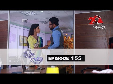 Neela Pabalu | Episode 155 | 13th December 2018 | Sirasa TV