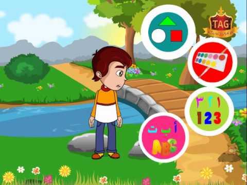 قناة تعليم الأطفال - تعليم النطق للأطفال - ميزو