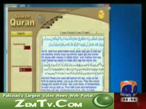 {}{}  Aaj Kamran Khan Ke Saath - Pakistani quran Pak Urdu Software video