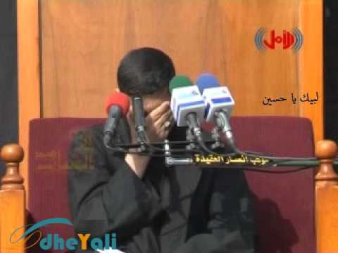 السيد محمد الصافي - نعي 1 جودة عالية - محرم