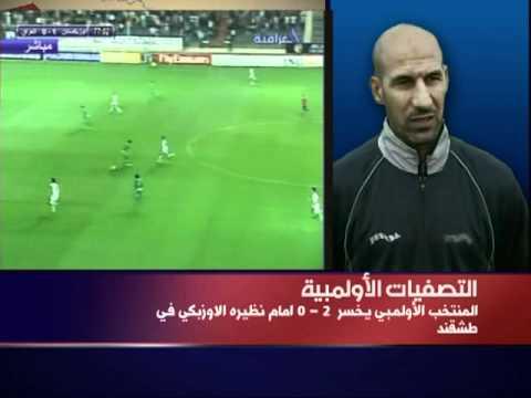 Alhurra Iraq Sport   Radhi